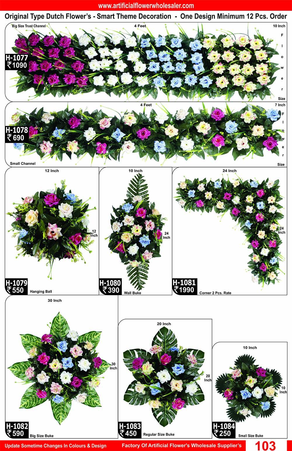 103-artificial-flower-wholesaler