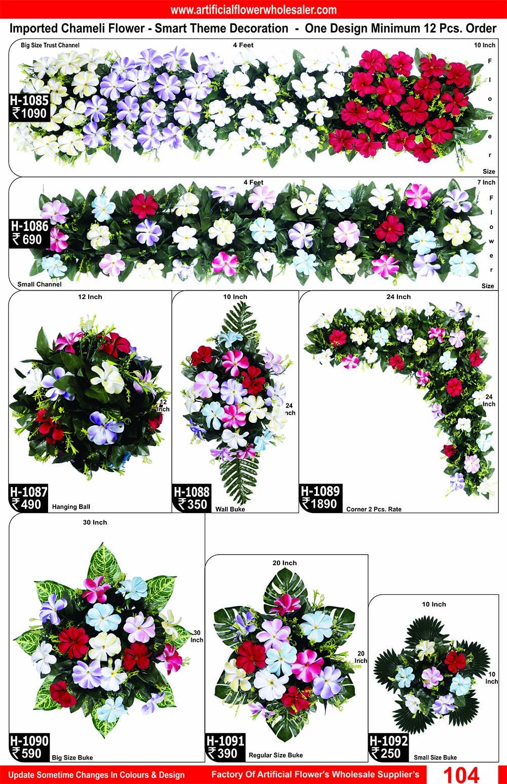104-artificial-flower-wholesaler