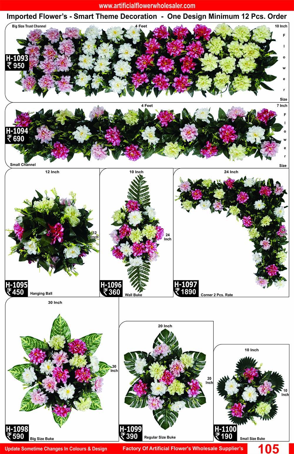 105-artificial-flower-wholesaler