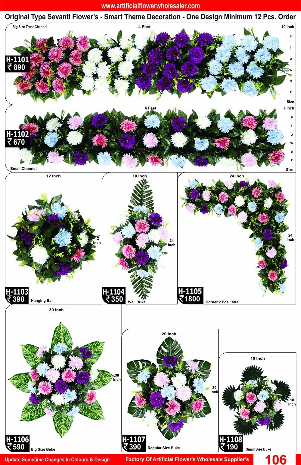 106-artificial-flower-wholesaler