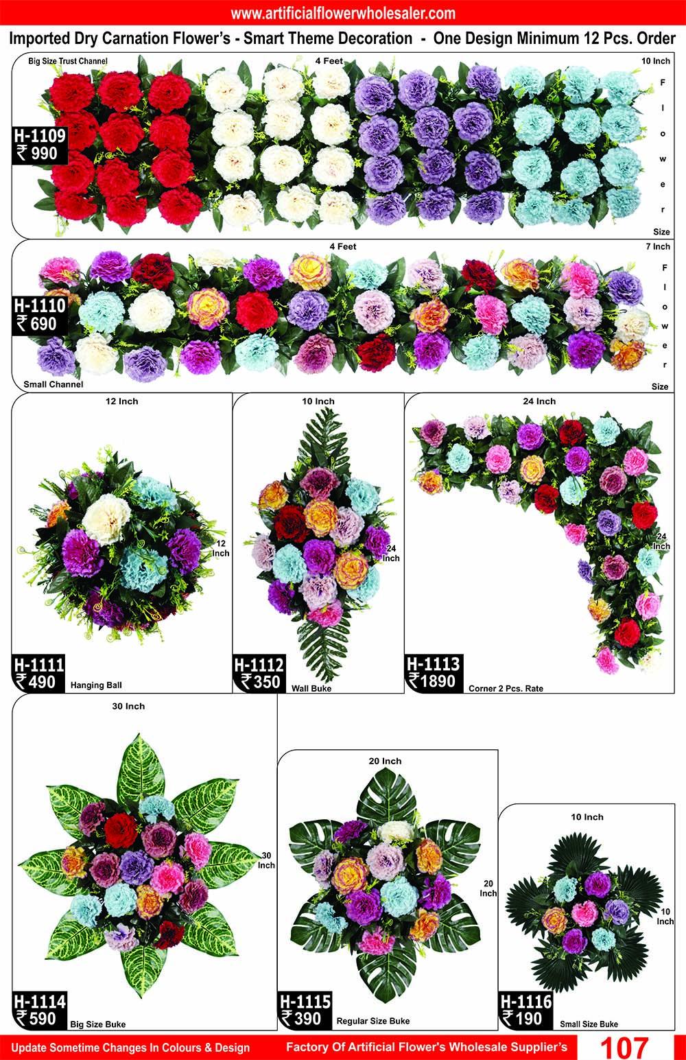 107-artificial-flower-wholesaler