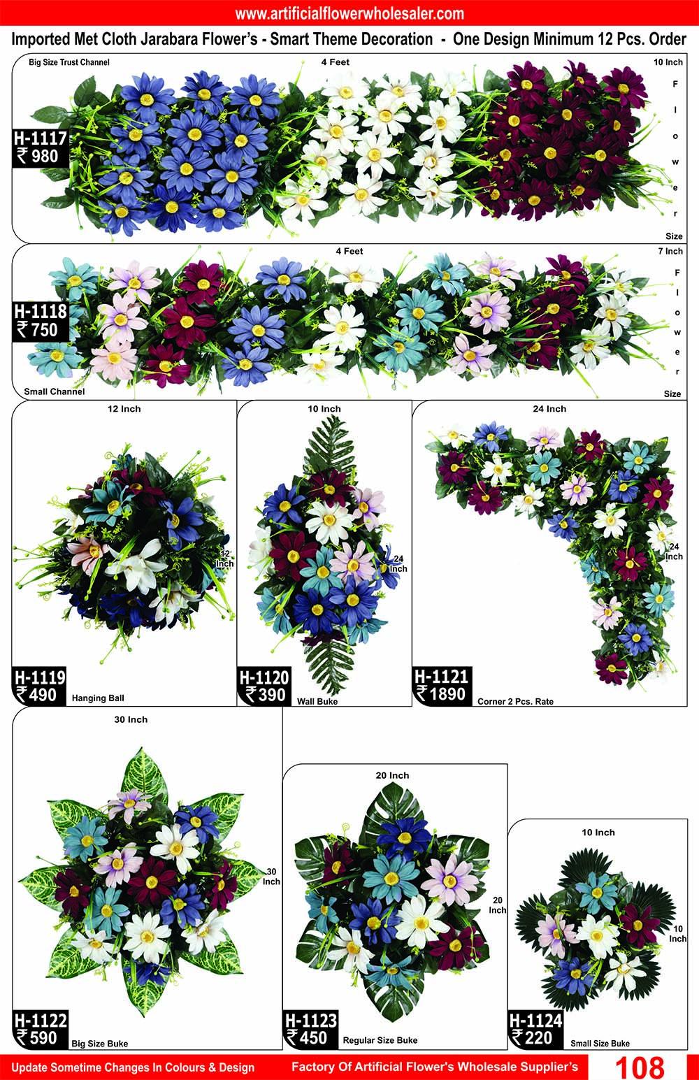 108-artificial-flower-wholesaler
