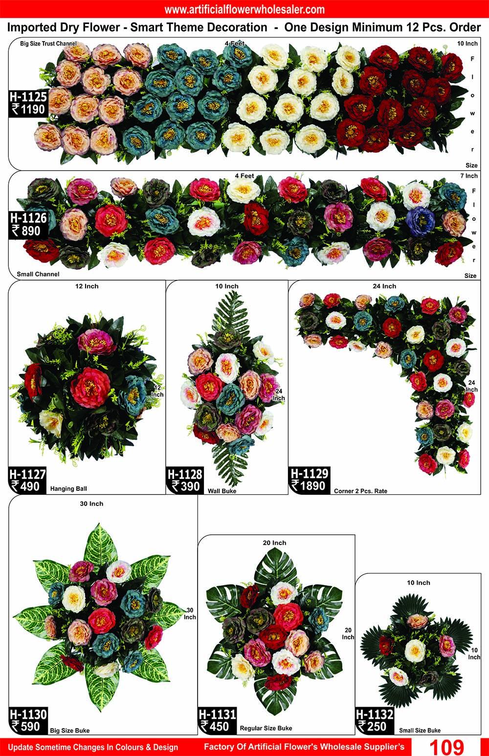 109-artificial-flower-wholesaler