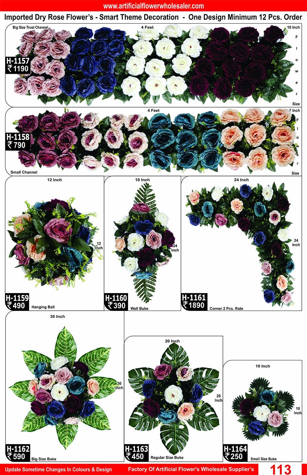 113-artificial-flower-wholesaler