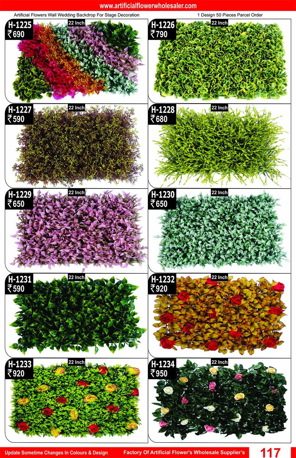 117-artificial-flower-wholesaler