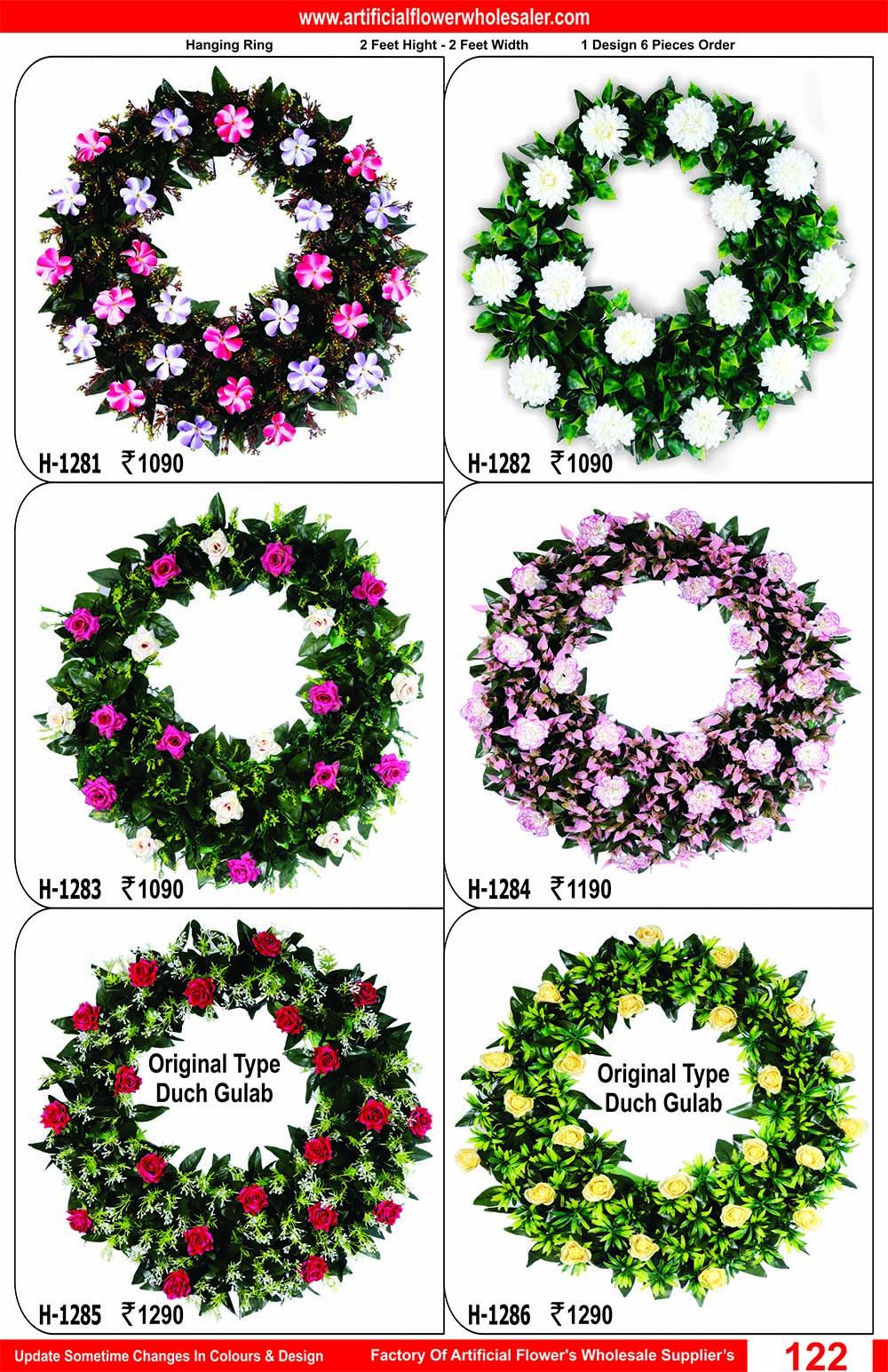 122-artificial-flower-wholesaler