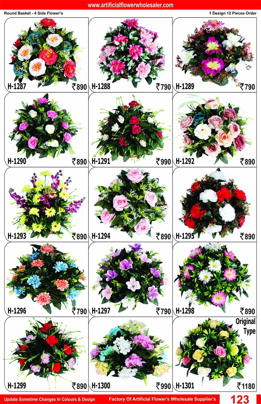 123-artificial-flower-wholesaler