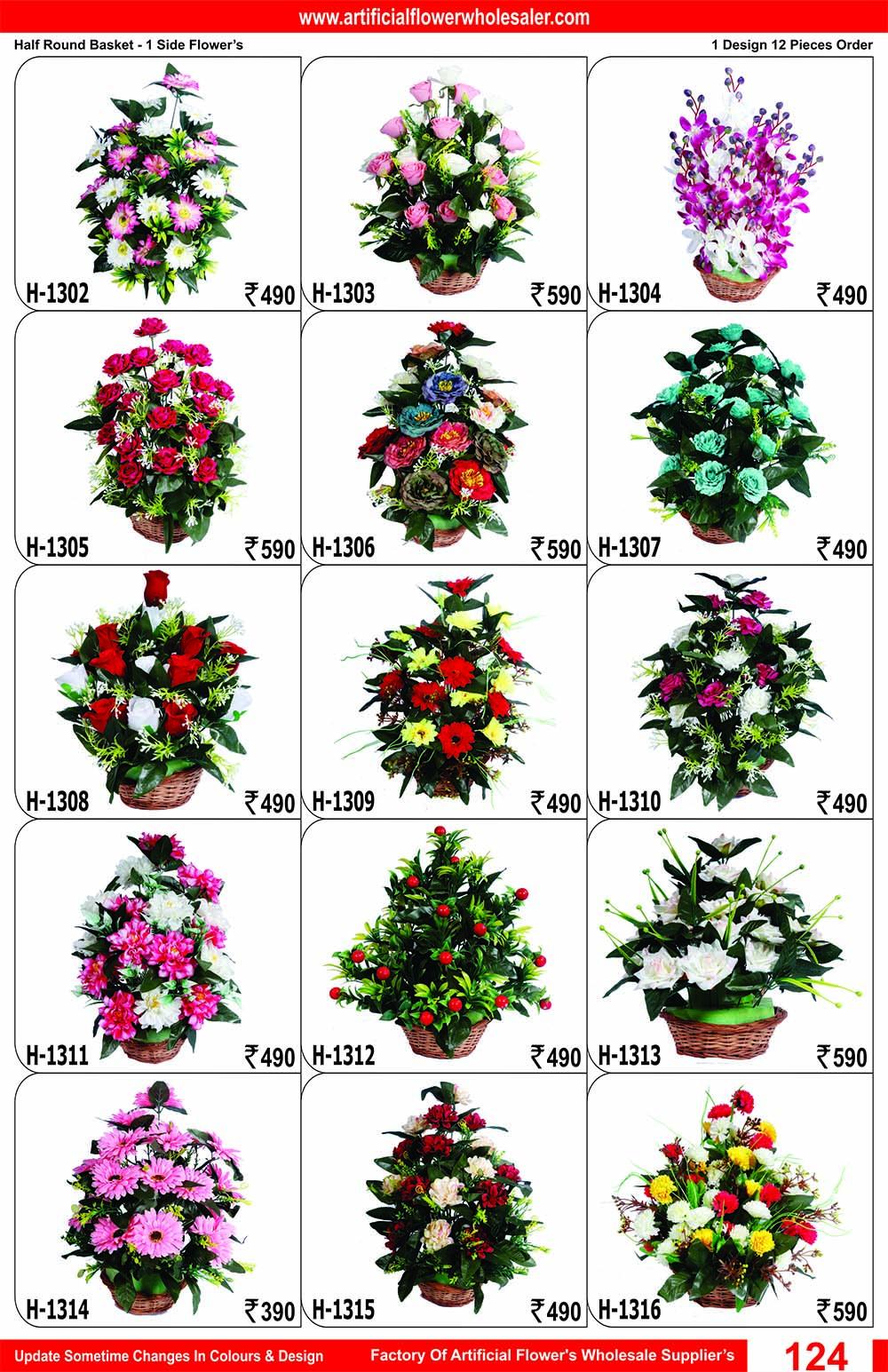 124-artificial-flower-wholesaler