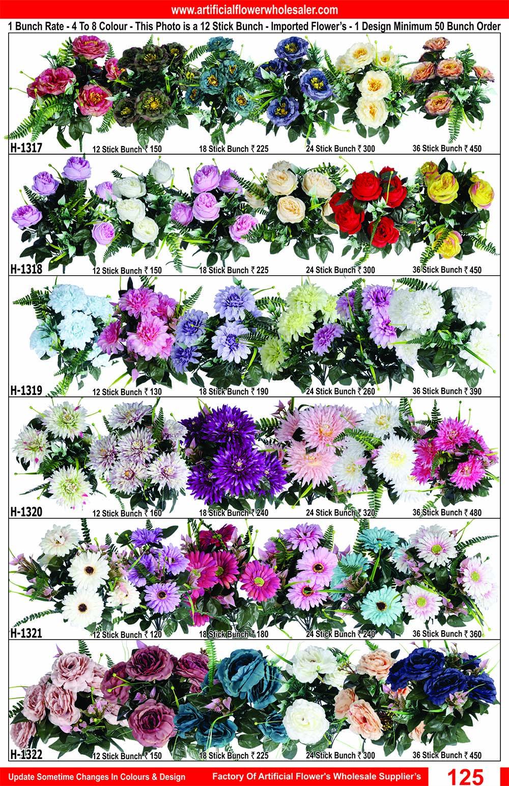 125-artificial-flower-wholesaler