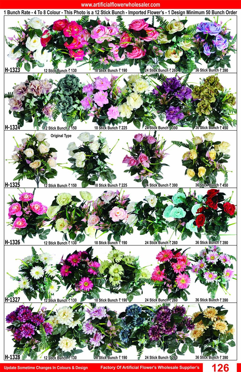 126-artificial-flower-wholesaler