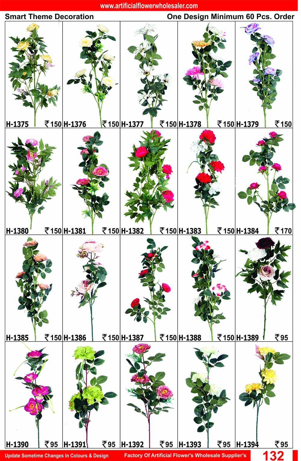 132-artificial-flower-wholesaler