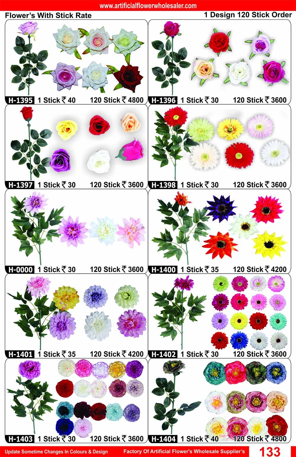 133-artificial-flower-wholesaler