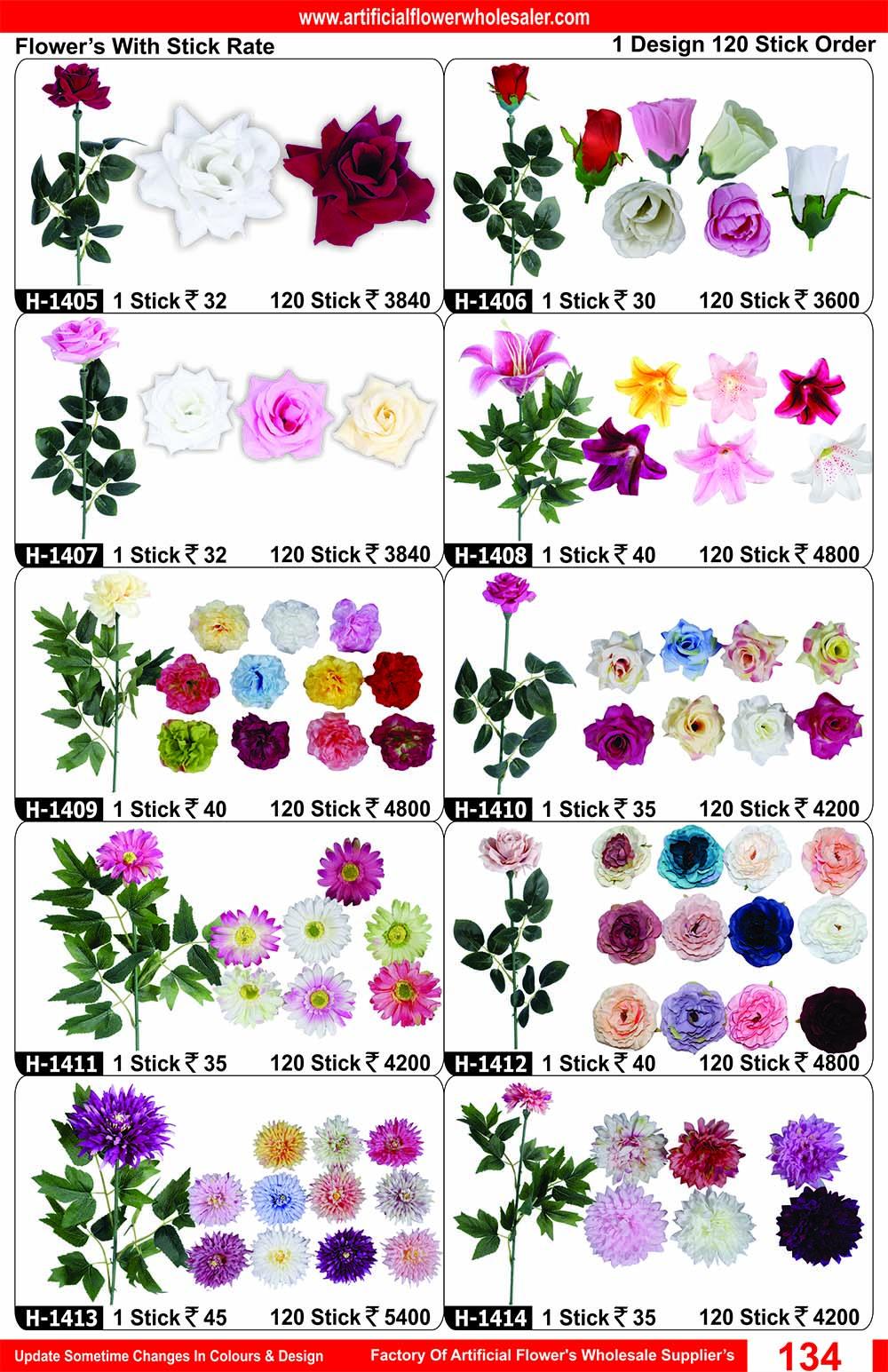 134-artificial-flower-wholesaler