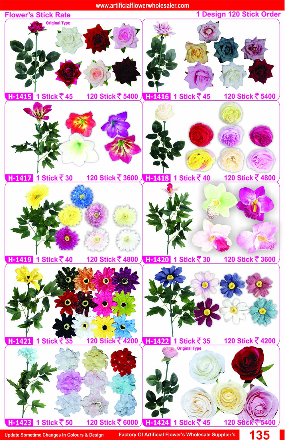 135-artificial-flower-wholesaler