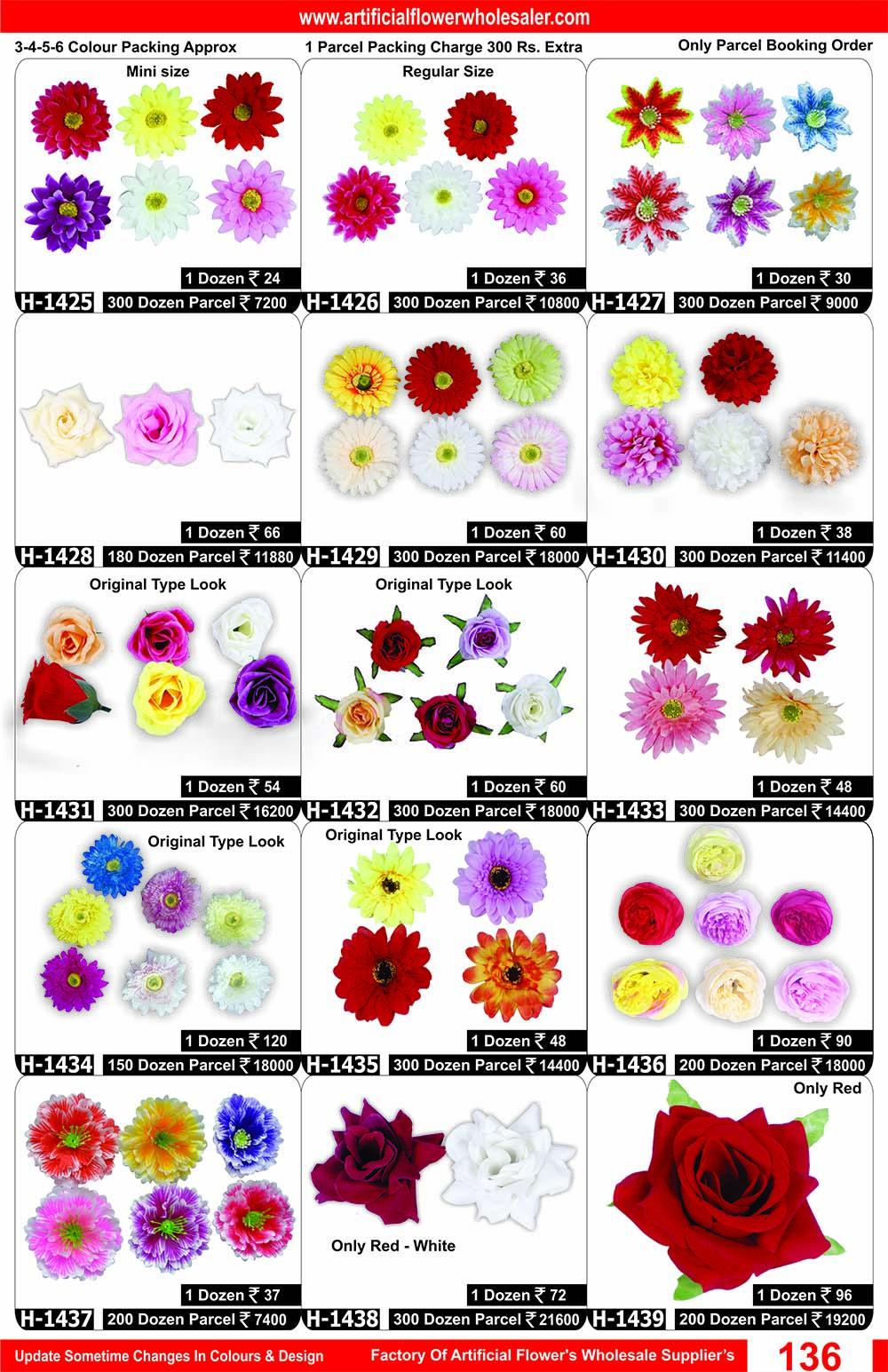 136-artificial-flower-wholesaler