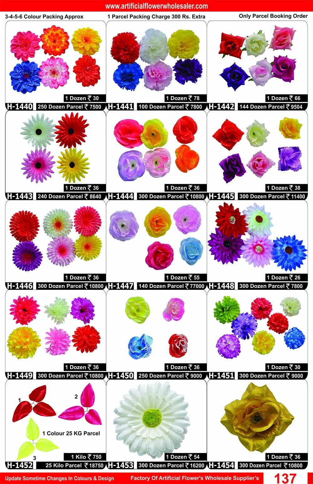 137-artificial-flower-wholesaler