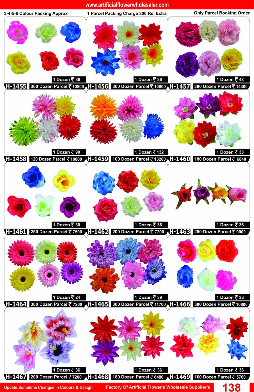 138-artificial-flower-wholesaler