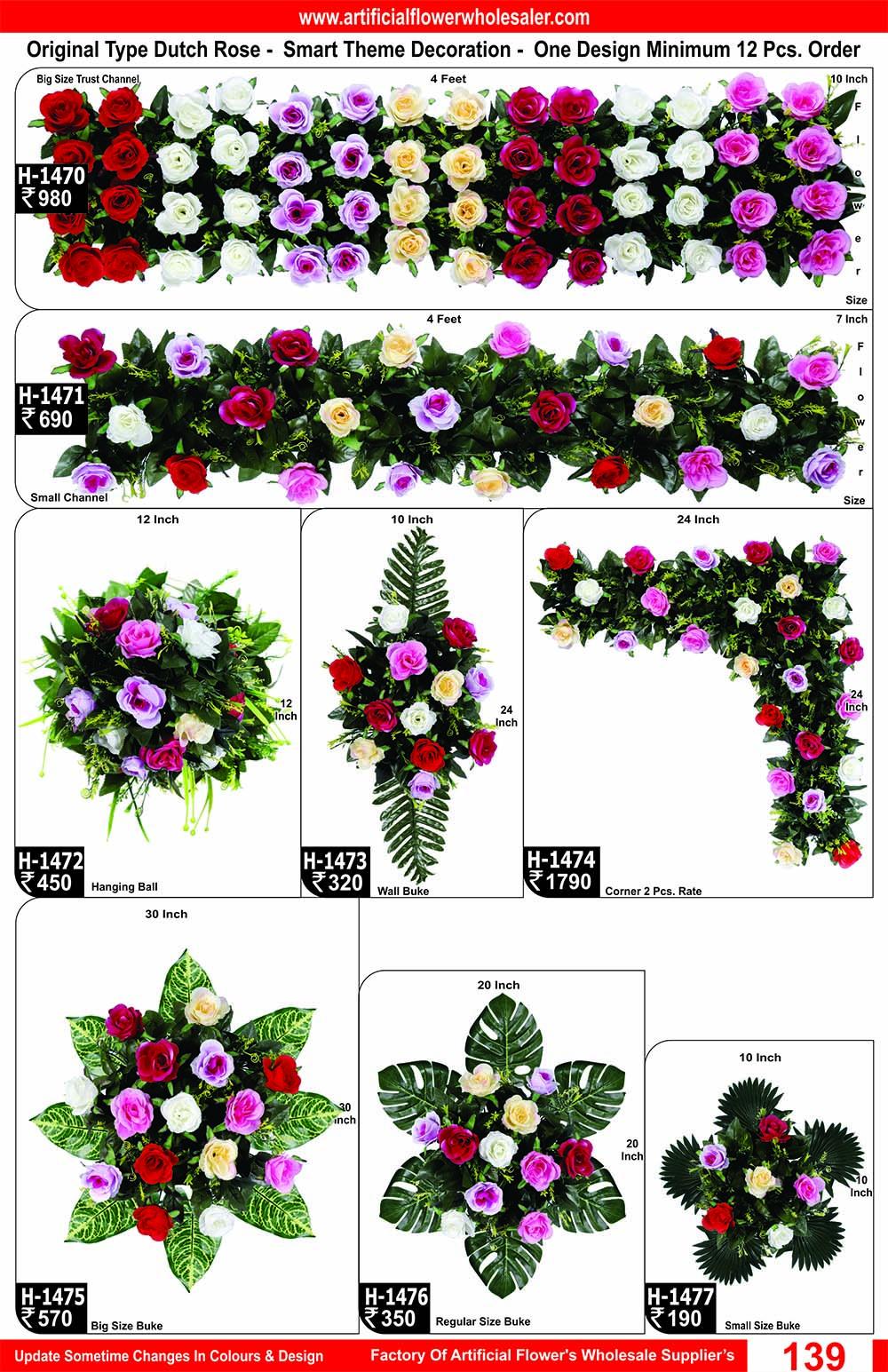 139-artificial-flower-wholesaler