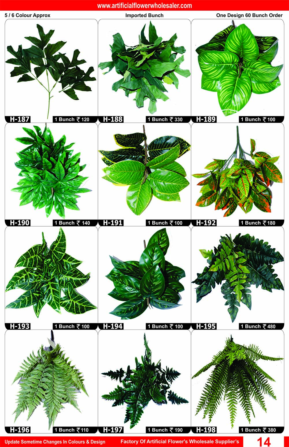 14-artificial-flower-wholesaler