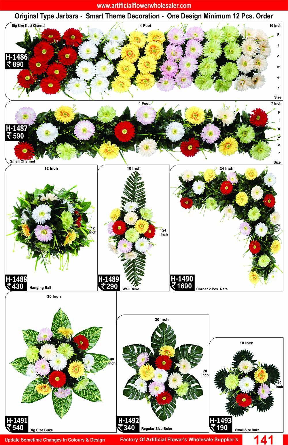 141-artificial-flower-wholesaler