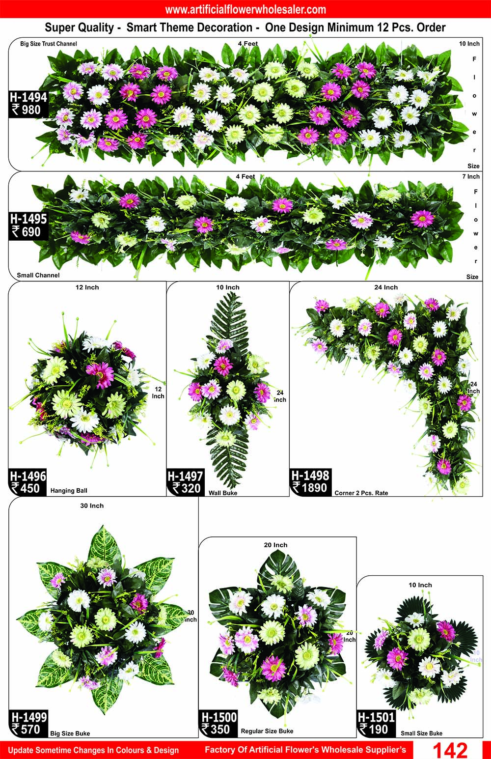 142-artificial-flower-wholesaler