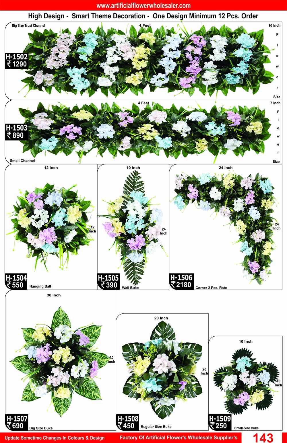 143-artificial-flower-wholesaler