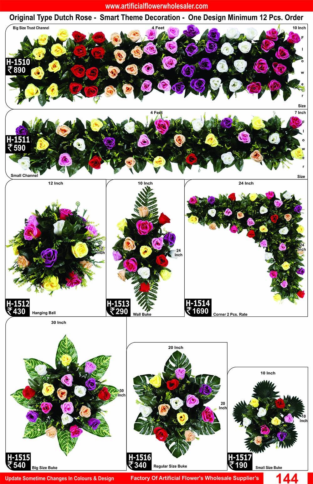 144-artificial-flower-wholesaler