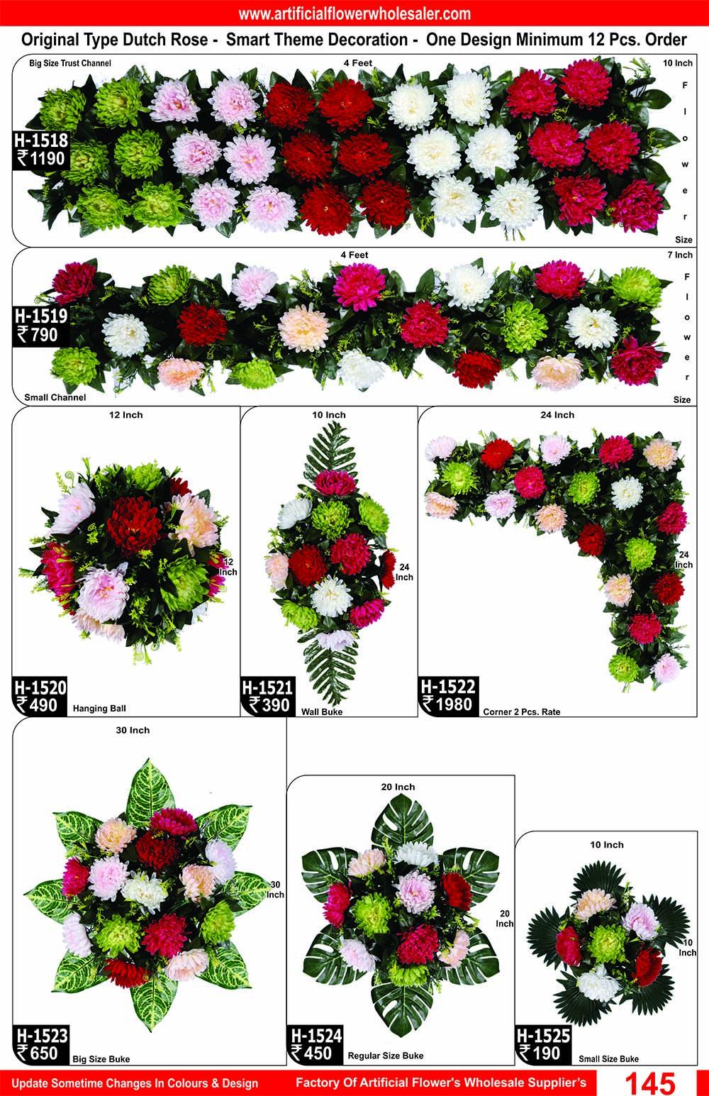 145-artificial-flower-wholesaler