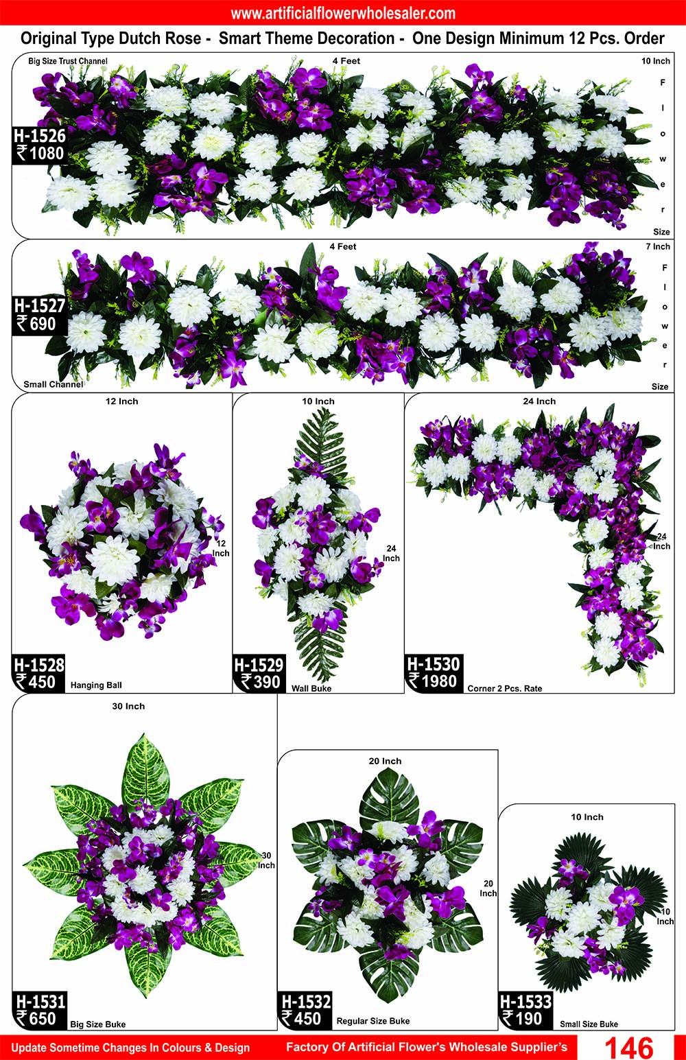 146-artificial-flower-wholesaler