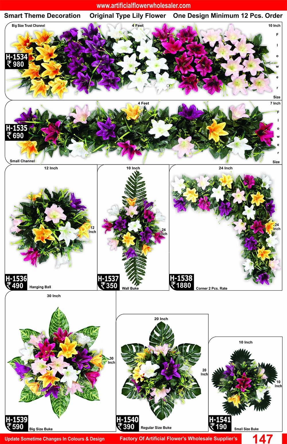 147-artificial-flower-wholesaler