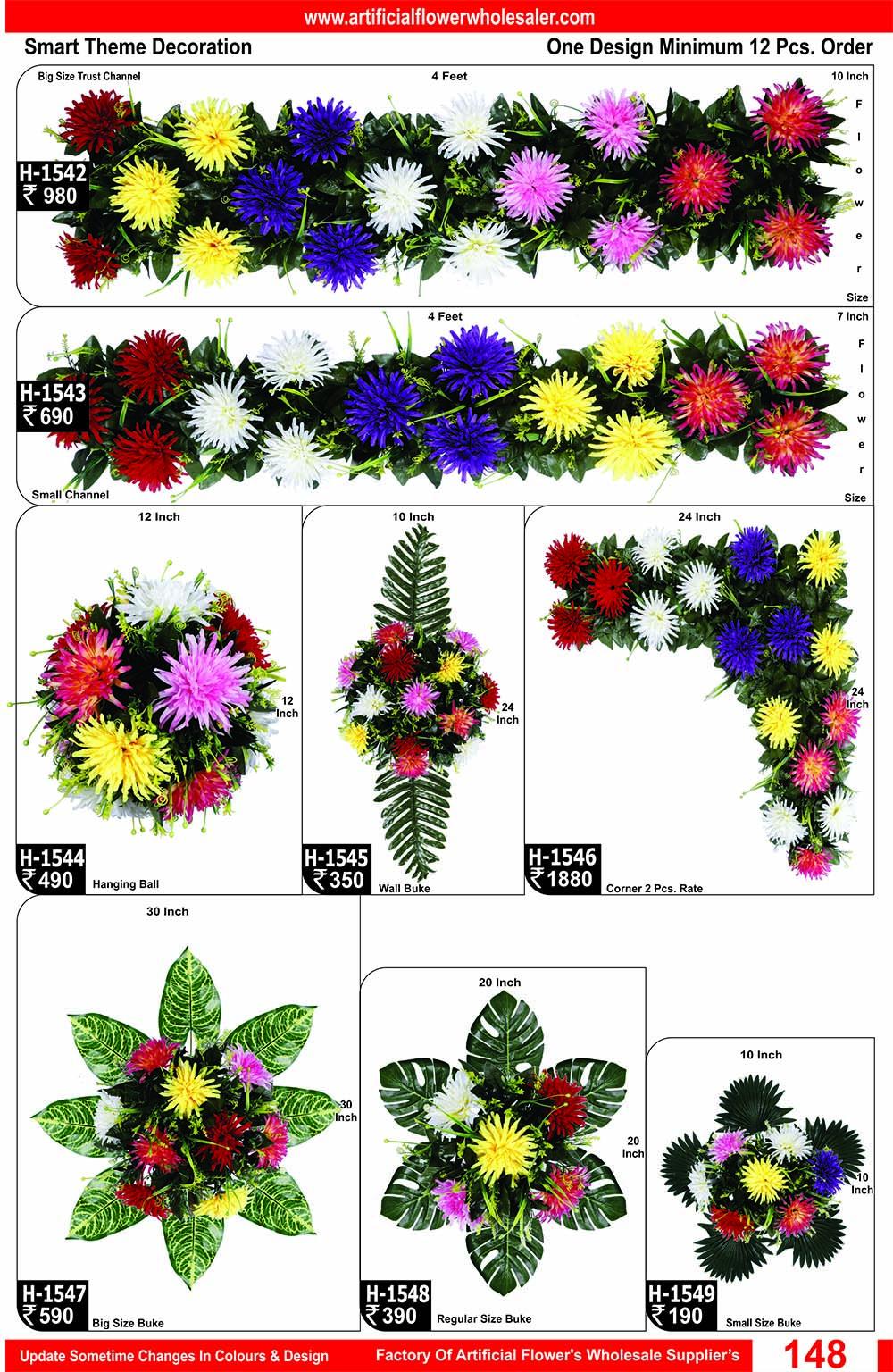 148-artificial-flower-wholesaler