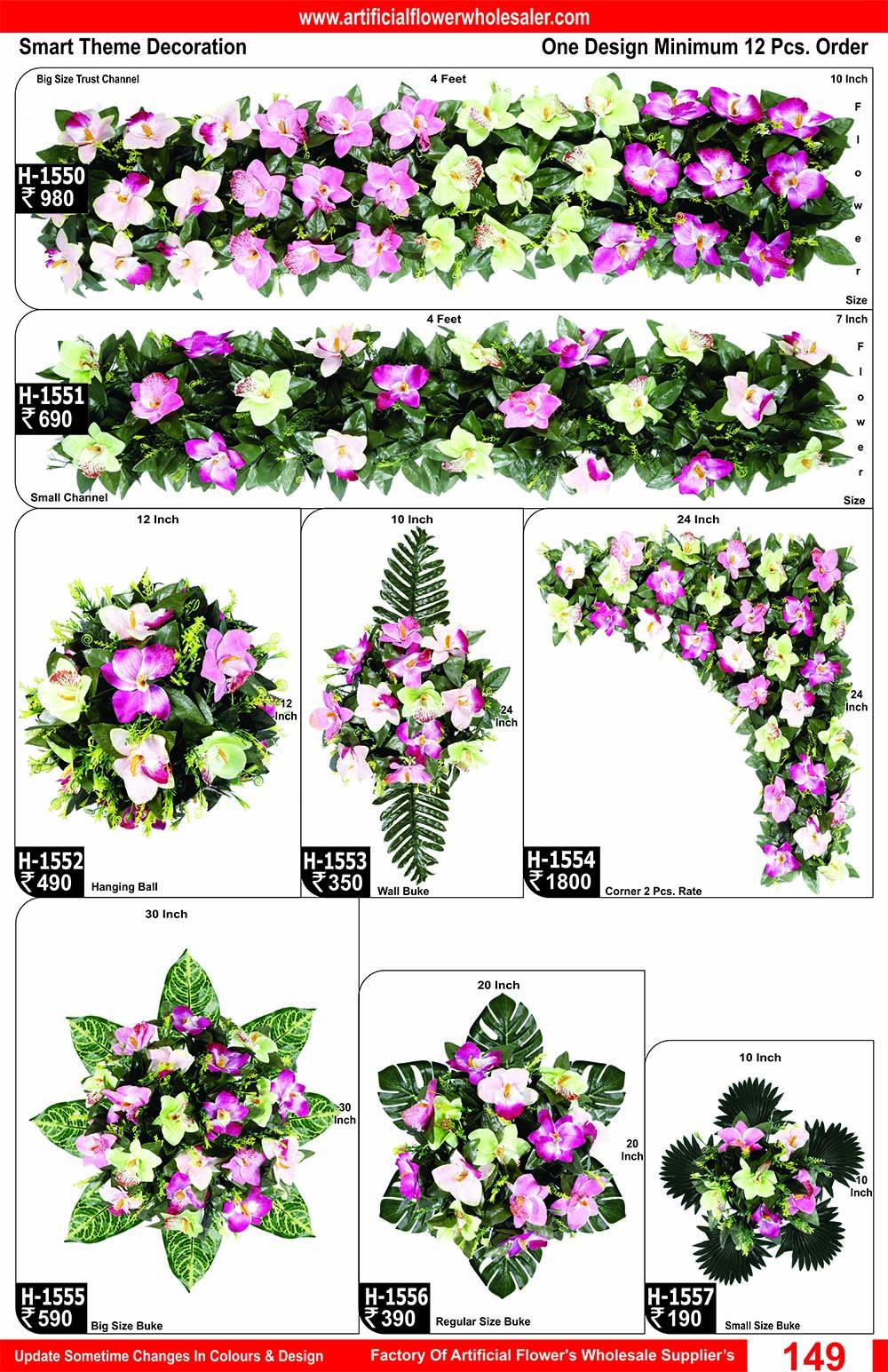 149-artificial-flower-wholesaler