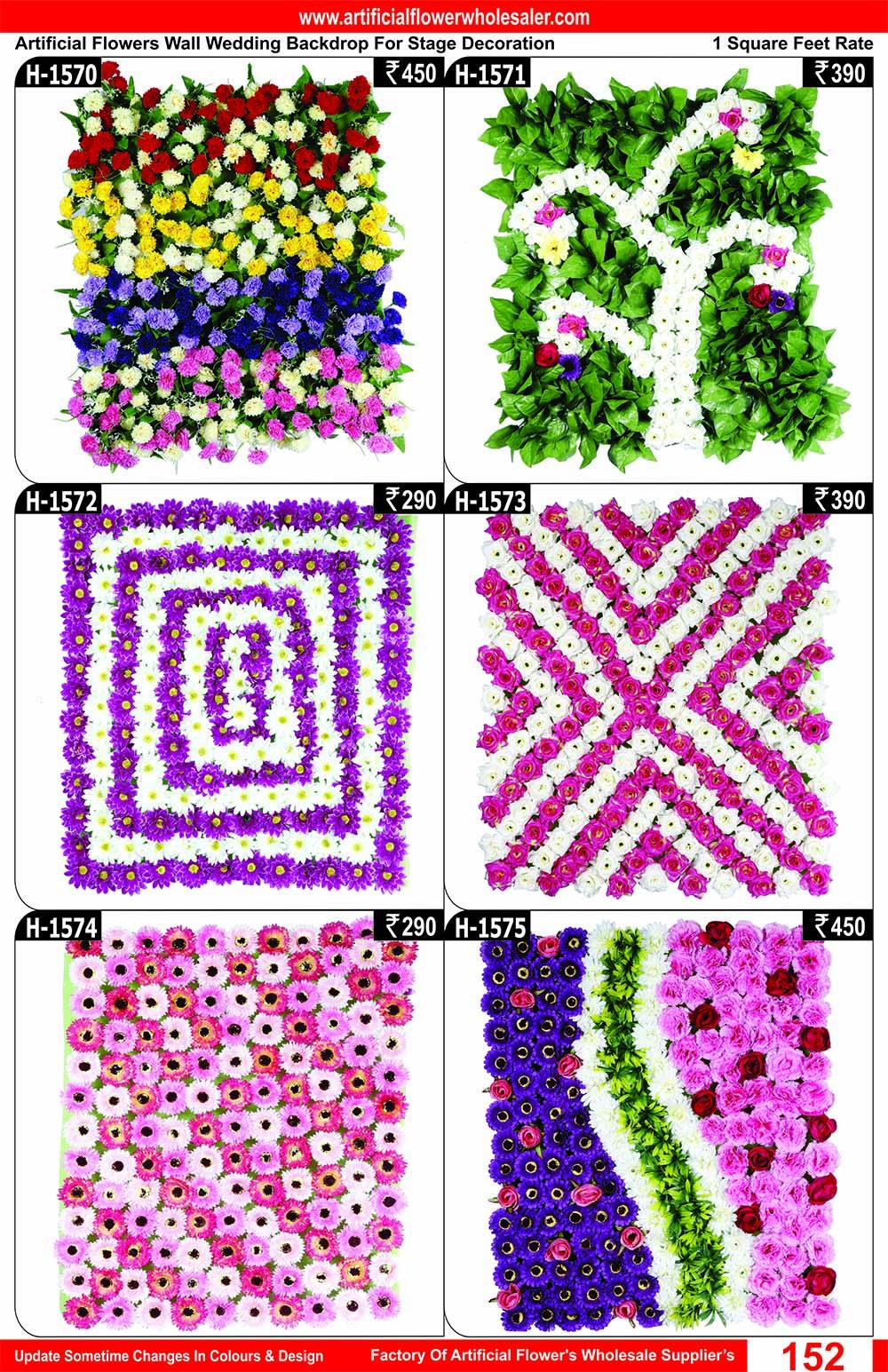 152-artificial-flower-wholesaler