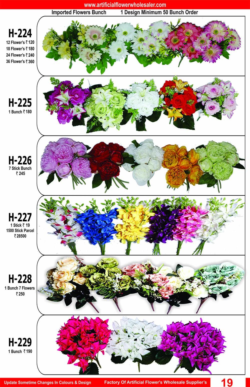 19-artificial-flower-wholesaler