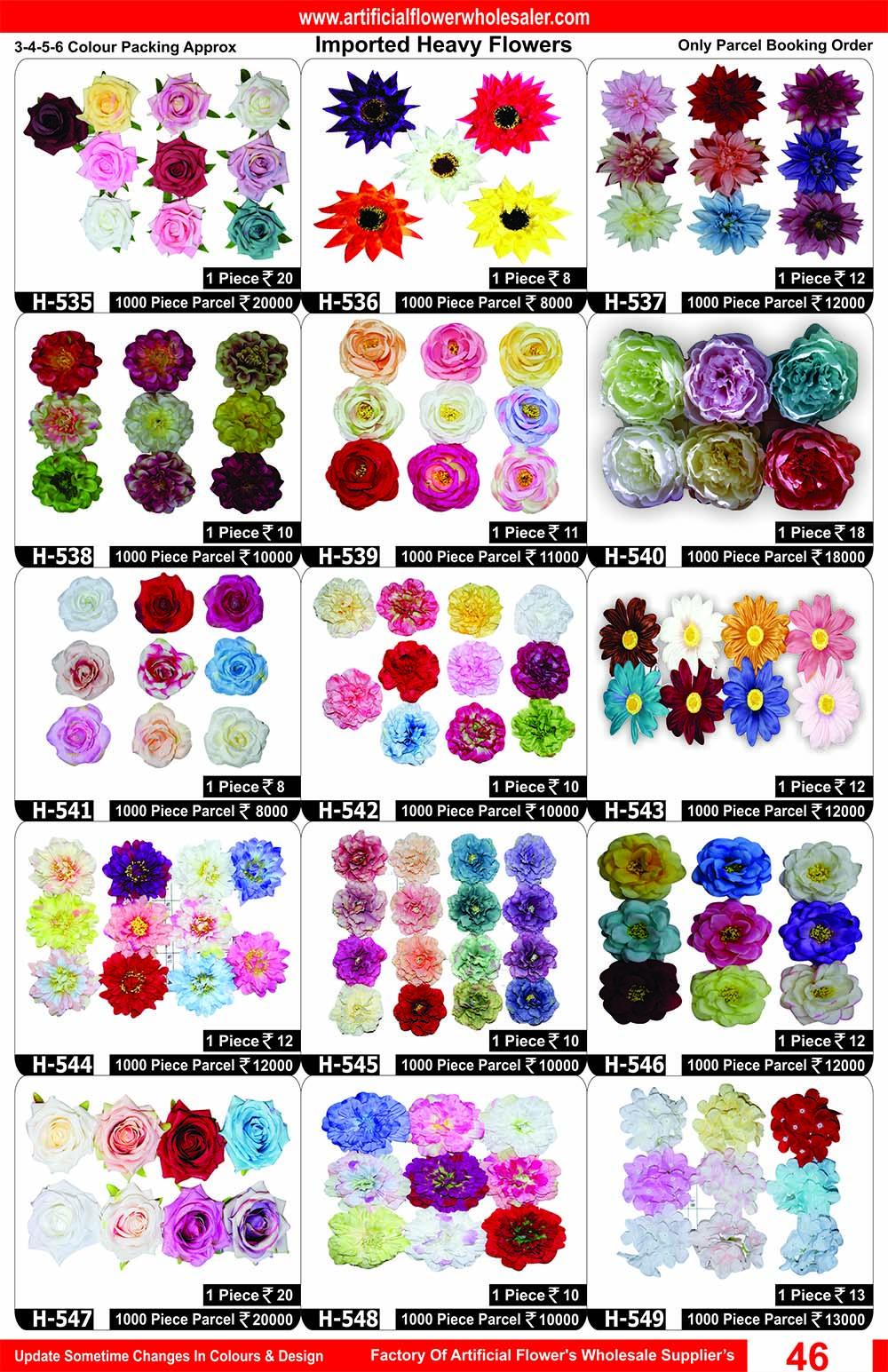 46-artificial-flower-wholesaler