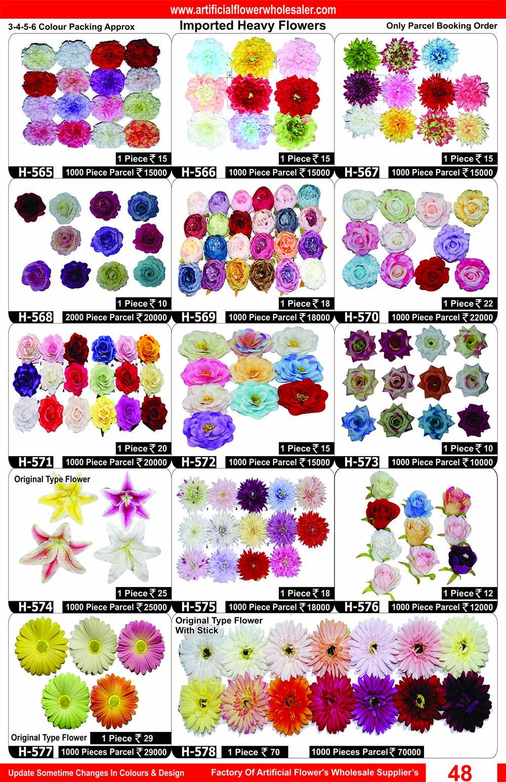48-artificial-flower-wholesaler