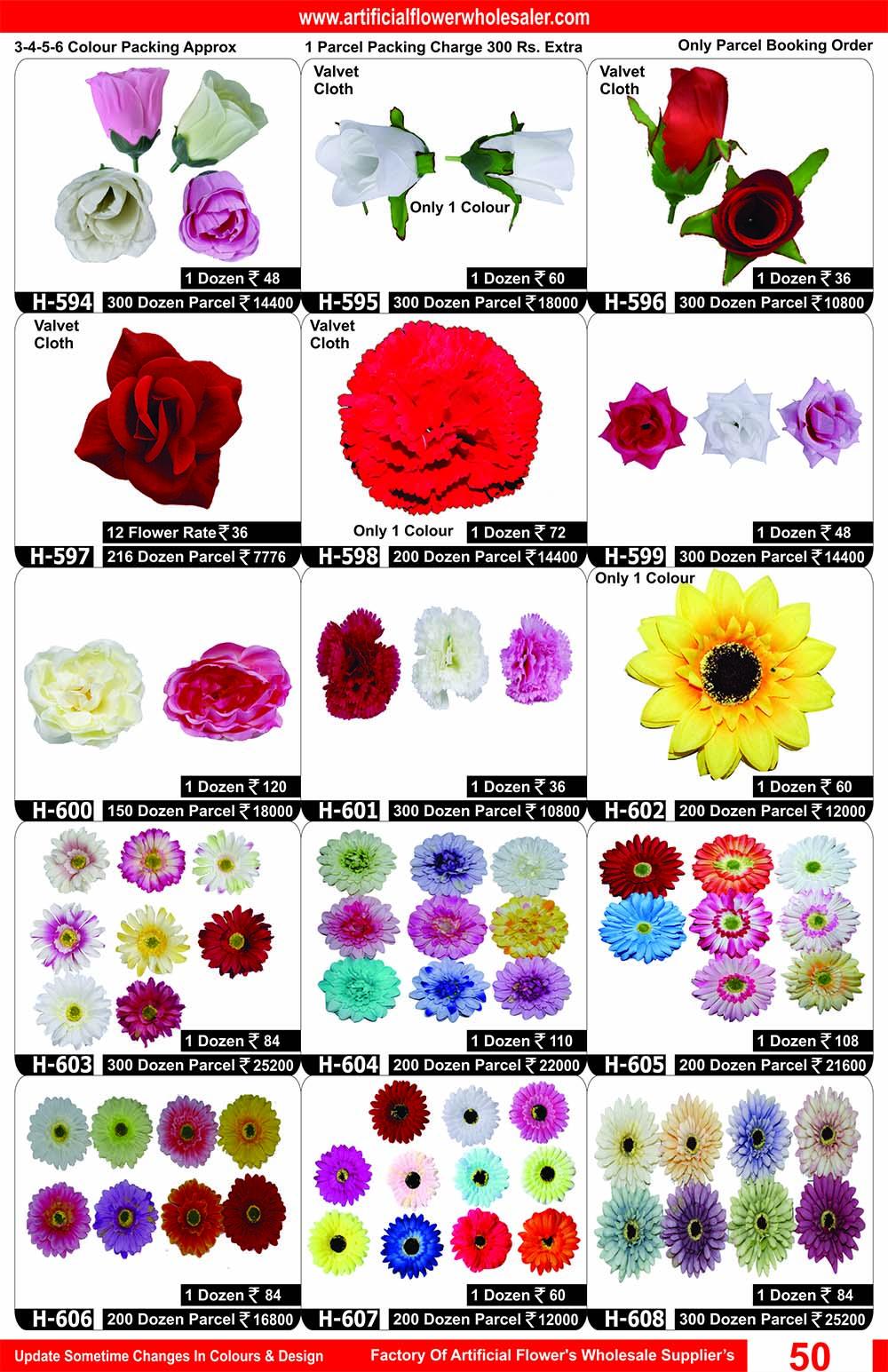 50-artificial-flower-wholesaler