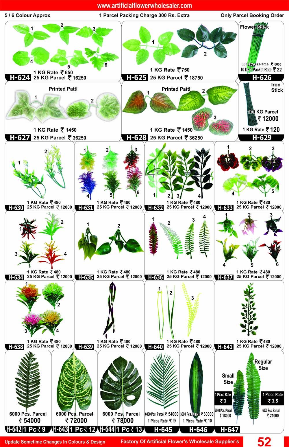 52-artificial-flower-wholesaler