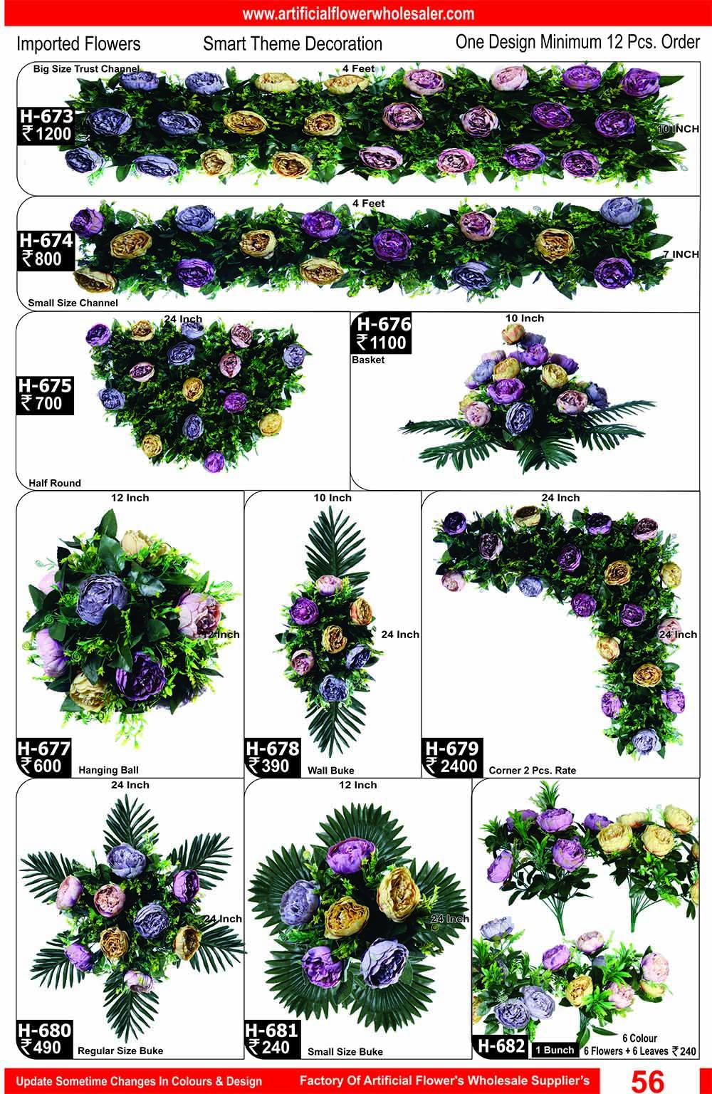 56-artificial-flower-wholesaler