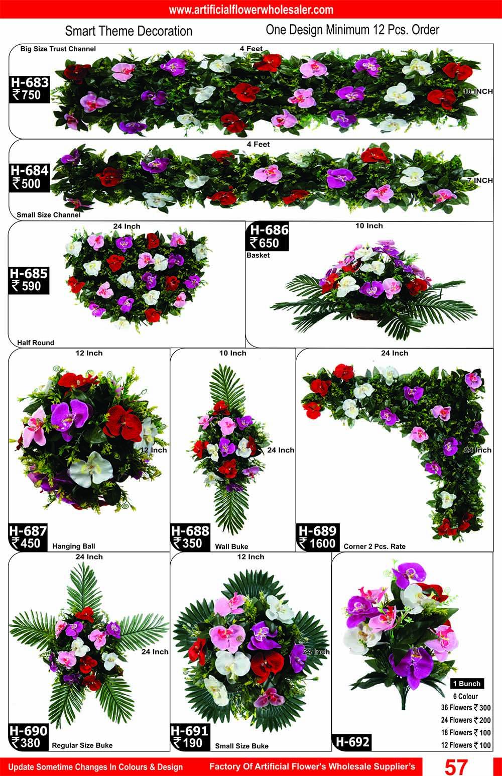 57-artificial-flower-wholesaler