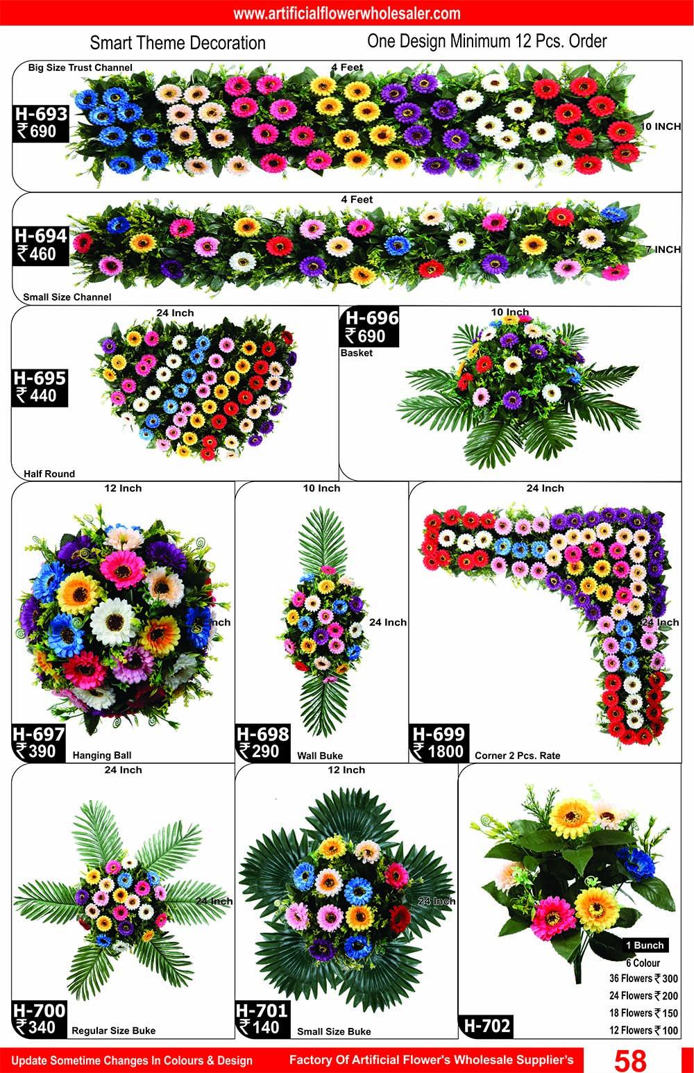 58-artificial-flower-wholesaler