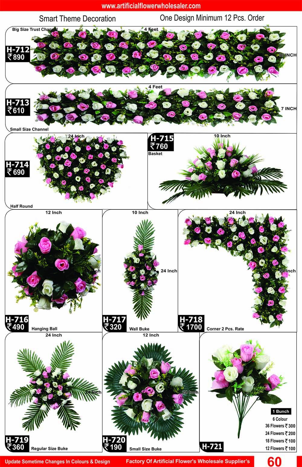 60-artificial-flower-wholesaler