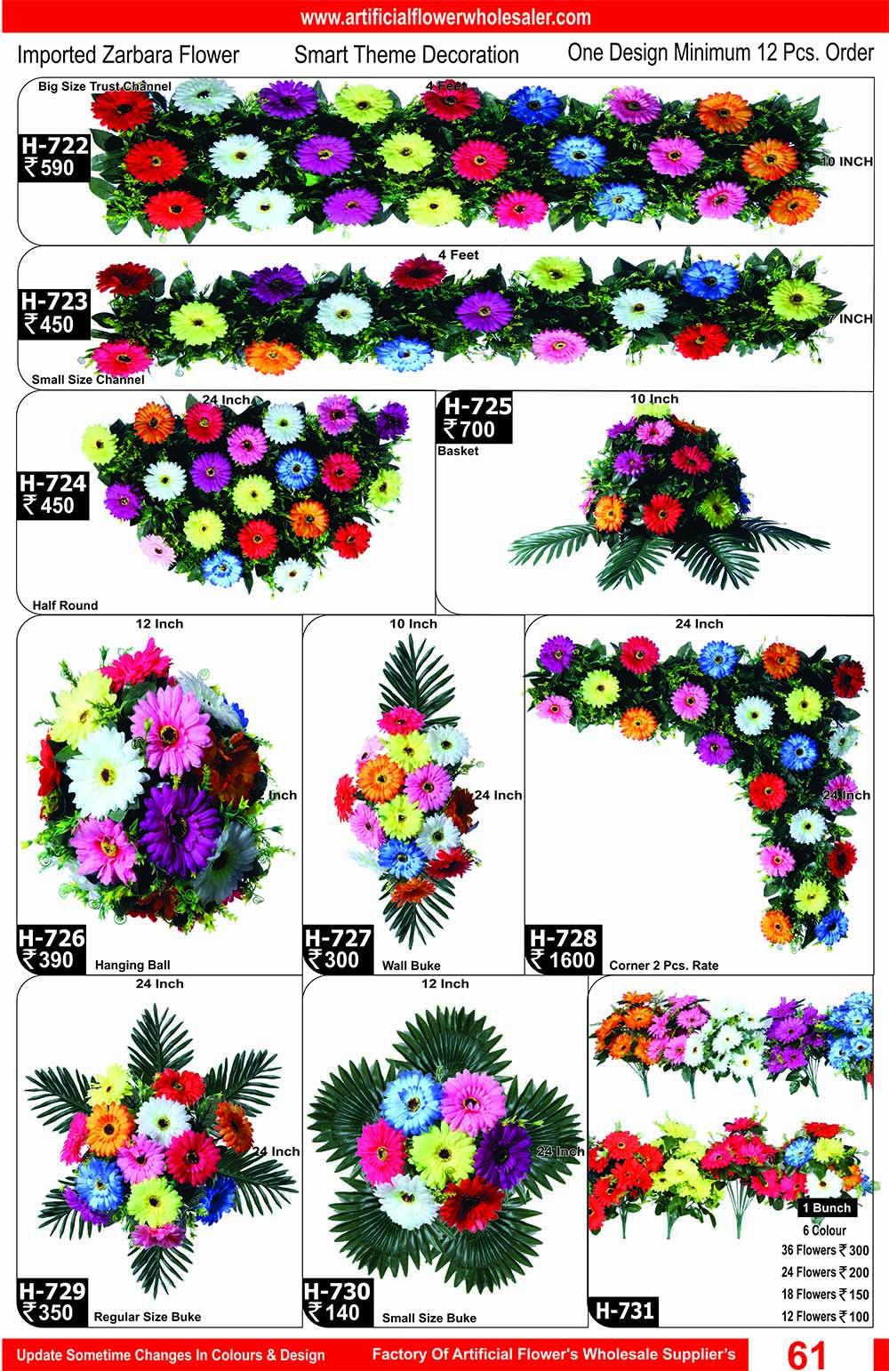 61-artificial-flower-wholesaler