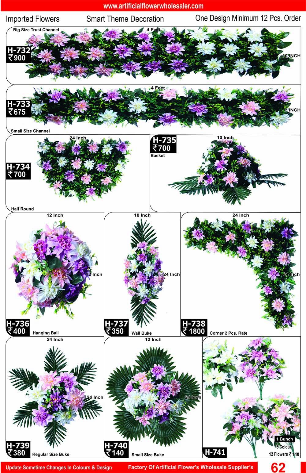 62-artificial-flower-wholesaler