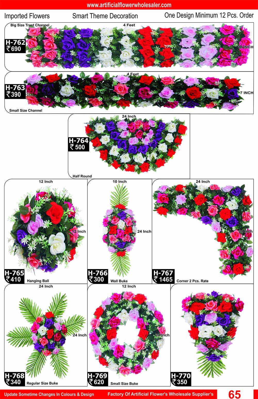 65-artificial-flower-wholesaler