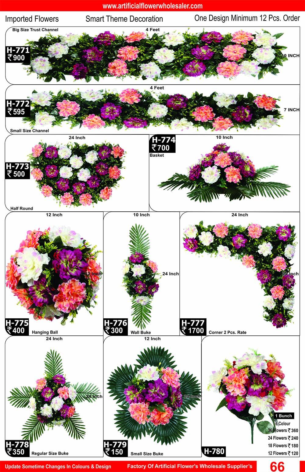 66-artificial-flower-wholesaler