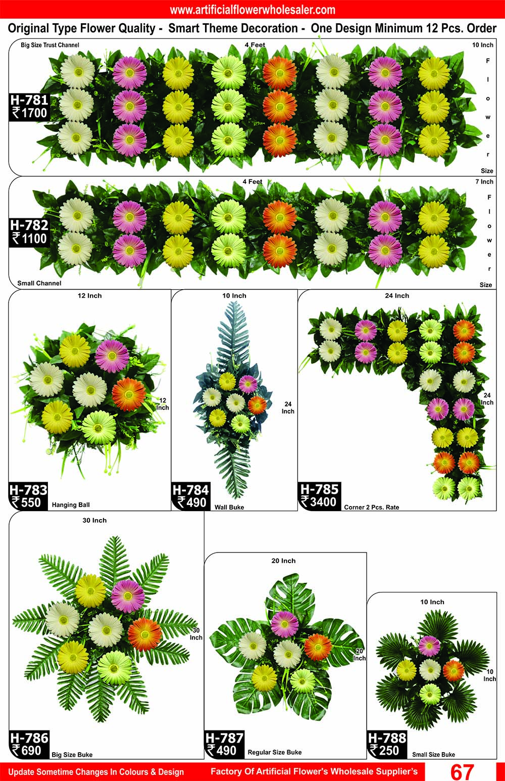 67-artificial-flower-wholesaler