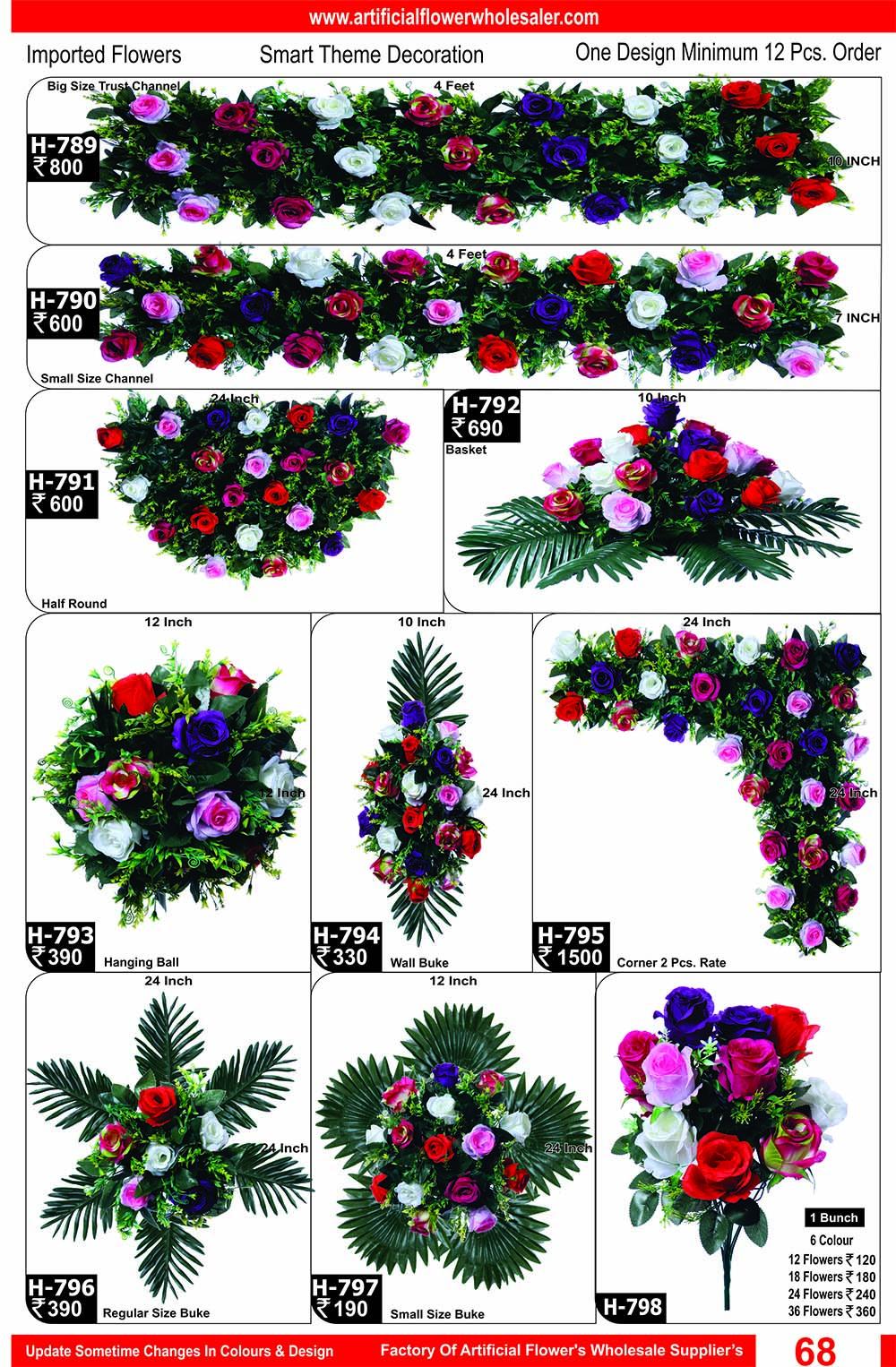 68-artificial-flower-wholesaler
