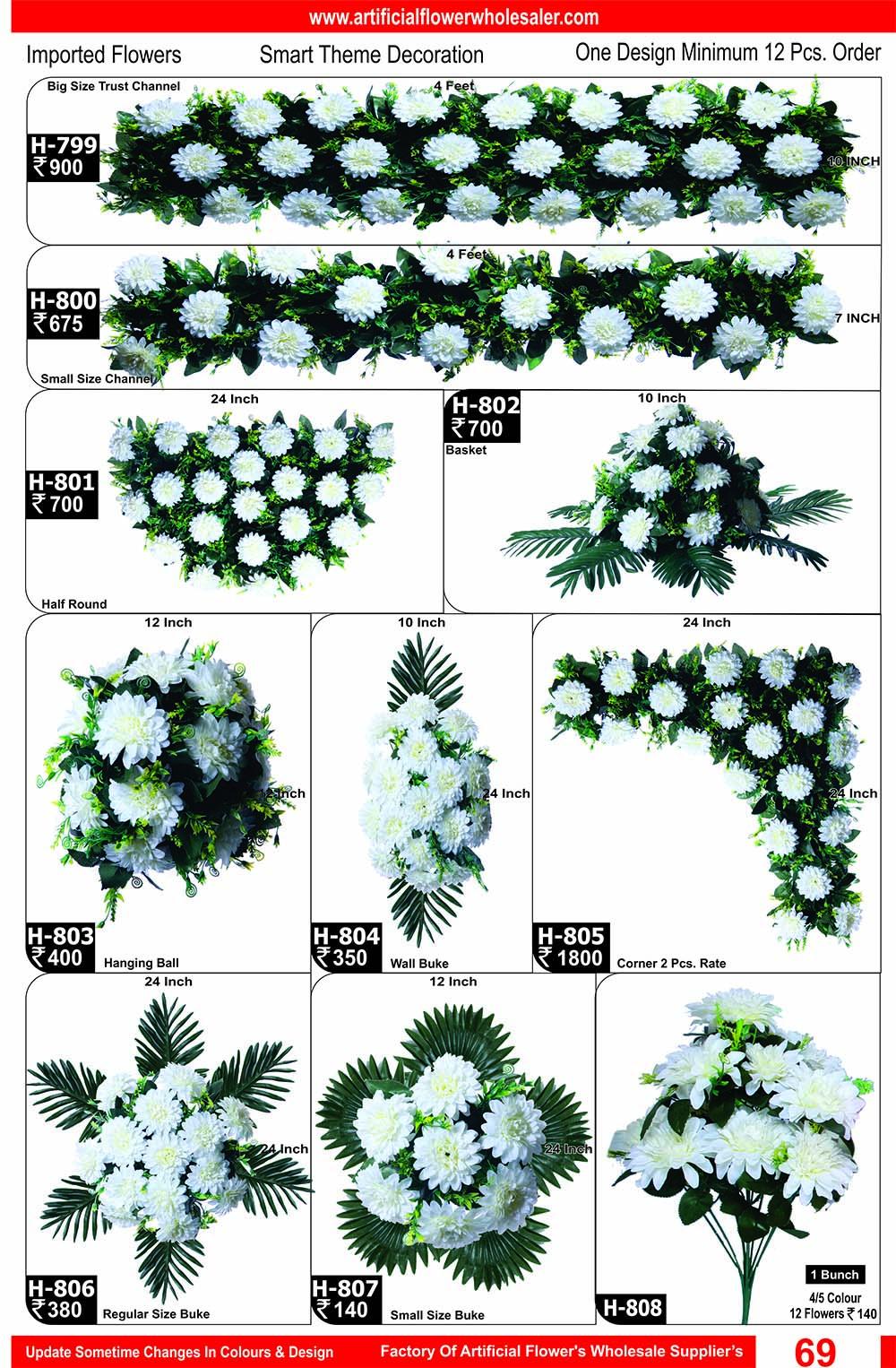 69-artificial-flower-wholesaler