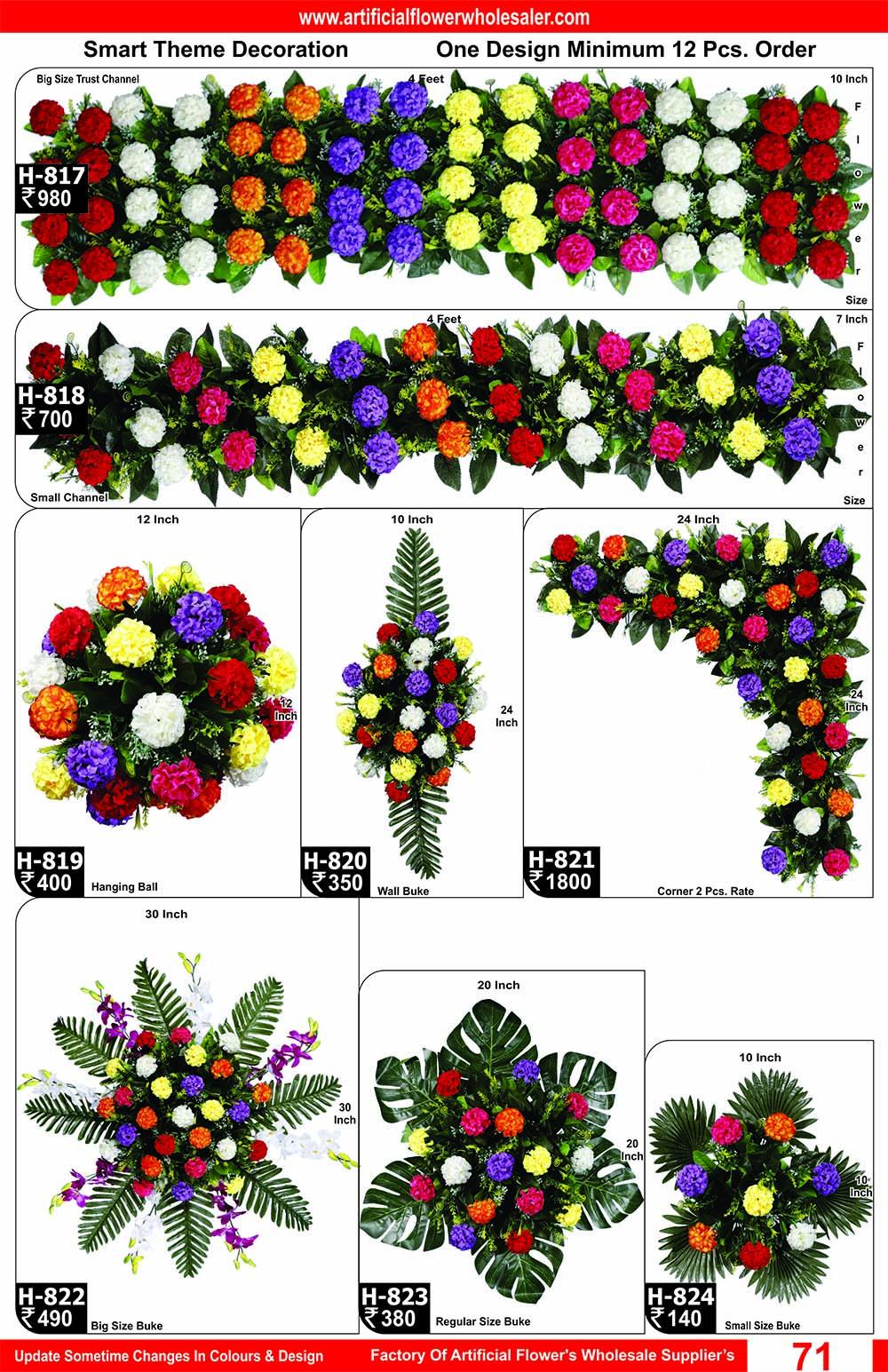 71-artificial-flower-wholesaler